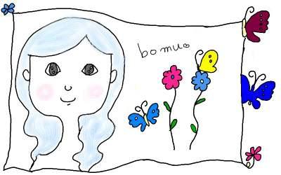 Bomu12_3
